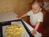 Будет мамочке пирог