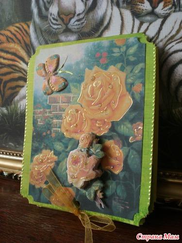 открытка розы 1,2
