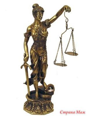 Зона, свободная от закона, или каждому работающему рекомендуется