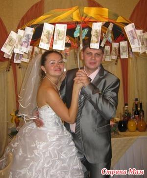 Зонтик на свадьбу или Как подарить деньги 1