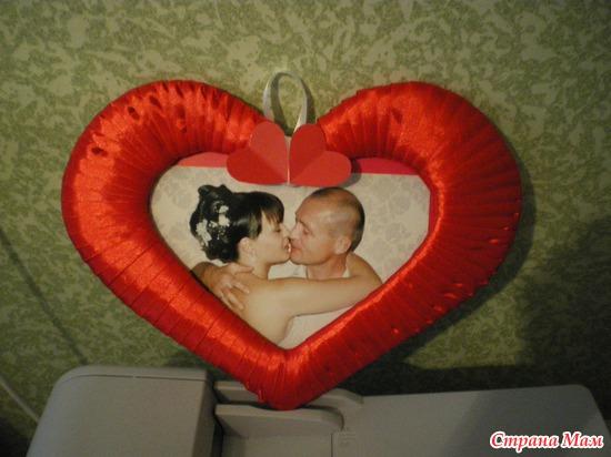 рамка ко дню Св. Валентина