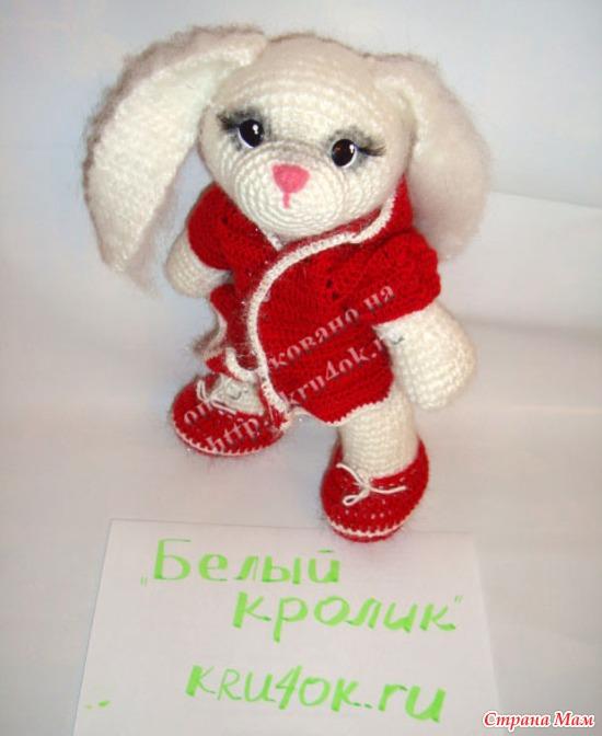 Зайка в красном)