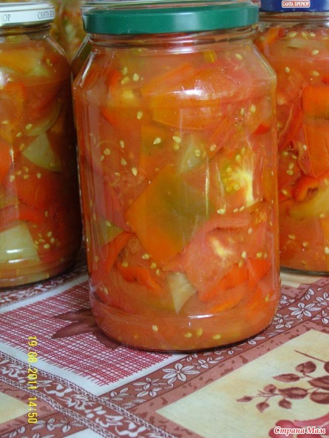 Салат донской на зиму рецепт с фото дермароллер