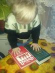 решает что лучше почитать)) хотим книгу потому что очень любим читать, а книги у нас купить трудно, не привозят почти))