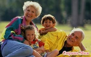 Родились внуки! Внуки растут!!! Должны ли бабушки и дедушки спешить на помощь?