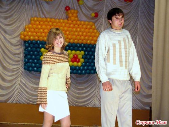 Мужской свитер и женский пуловер с большим воротником
