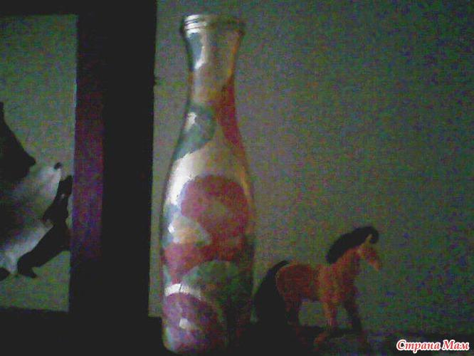 Была бутылка из под вина
