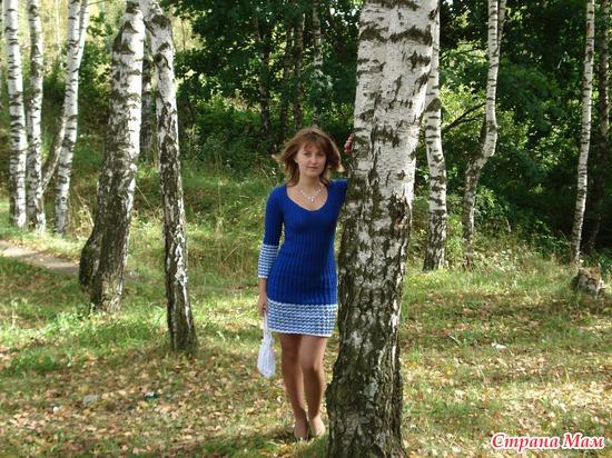 Синее платье с отделкой