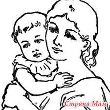Быть или не быть мамой?