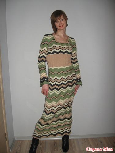 платье от Миссони