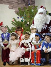 """Новогодний домашний праздник для детей """"Встречаем Деда Мороза"""""""
