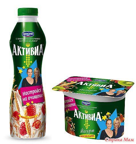 Dieta de 3 zile cu iaurt