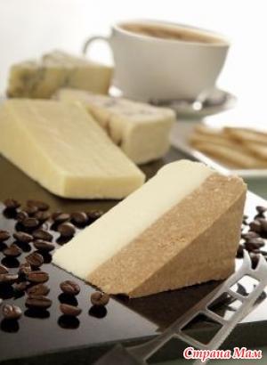 Кофе с сыром.