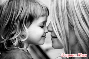 Такая разная материнская любовь.