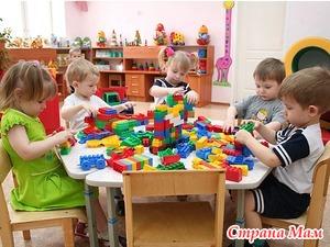 А Вы отдали бы ребенка в детский сад?