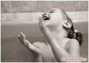Мамочки, ловите и цените каждый момент жизни своего ребенка! Детский восторг!
