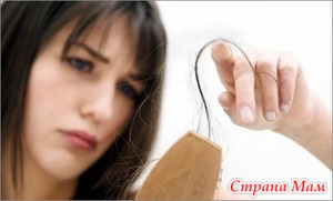 Если у вас выпадают волосы