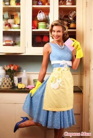 Домохозяйка: необходимость, статус или образ жизни?