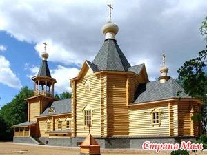 Записки попадьи Особенности жизни русского духовенства (продолжение4)