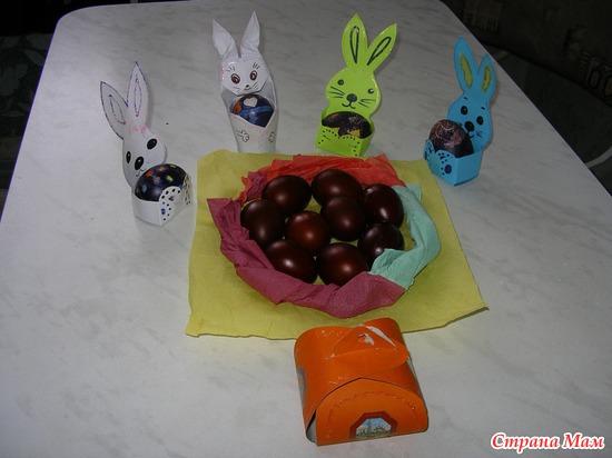 Зайцы яйца принесли.