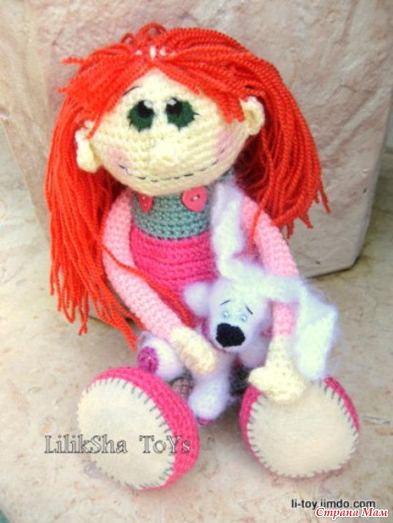 Кукла Светка.