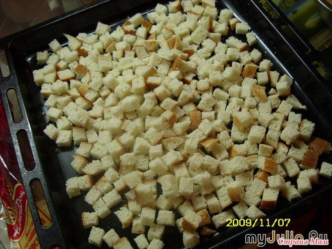 Кириешки домашние рецепт с фото пошаговый Едим Дома 70