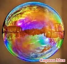 Цветных и мыльных пузырей!