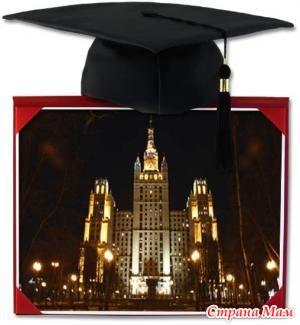 Будет ли высшая школа высшей
