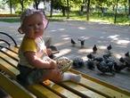 Тая и голуби
