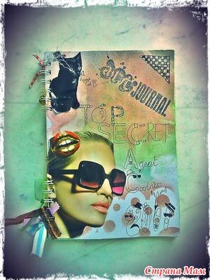 Cкрапбук арт-журнал своими руками из подручных материалов