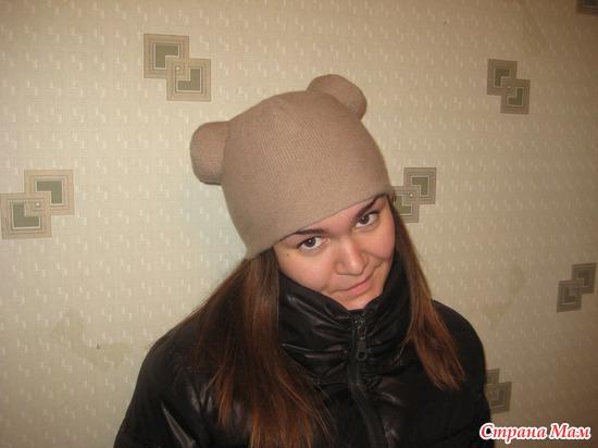 Шапка-мишка