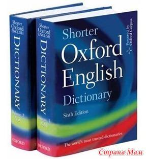 Хочешь выучить английский? Читаем со словарем