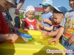 """Детский сад """"Планета счастья"""""""