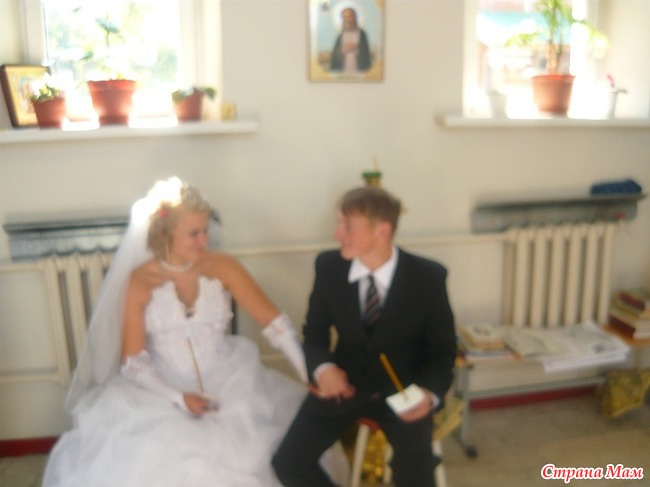image Поженились через месяц после знакомства