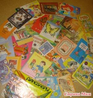 Семейное чтение детям