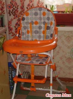 Продам стульчик!