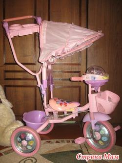 Велосипед,для принцессы!