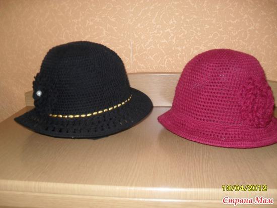 Мои шляпки