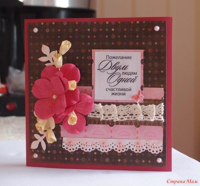 Сделать открытку, открытка своими руками на 35 лет свадьбы родителям