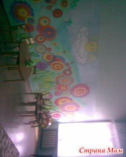 Центр социальной адаптации детей Вини-пух