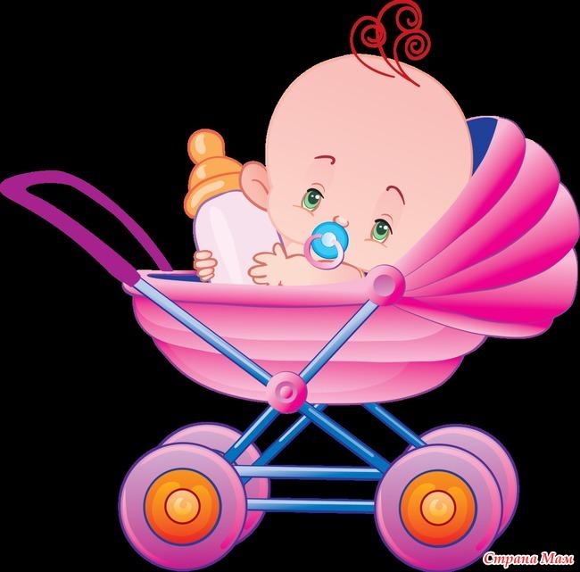 Картинки с колясками для детей