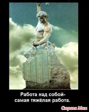 БЕЖАТЬ ОТ БОЛЕЗНЕЙ ИЛИ ИДТИ К ЗДОРОВЬЮ.