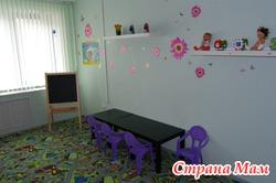 Домашний детский садик Азино