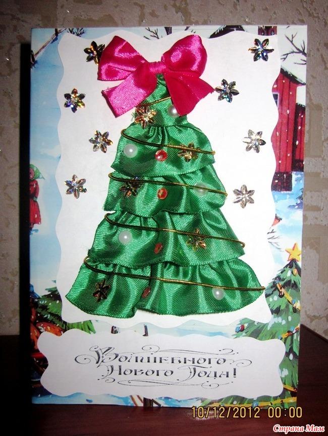 Новогодняя открытка для конкурса в школу, открытка