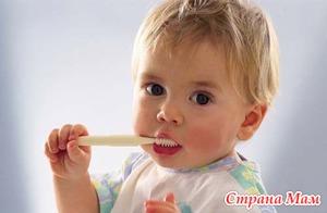 Уход за детскими зубками - часть первая.
