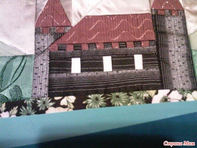 """Фрагмент лоскутного шитья подушки """"Старый замок"""""""