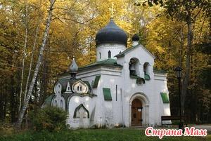 Я первый раз в до боли русском месте учусь по-русски воздухом дышать...