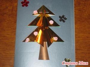 МК Новогодней открытки