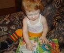 Мы очень любим читать!!!