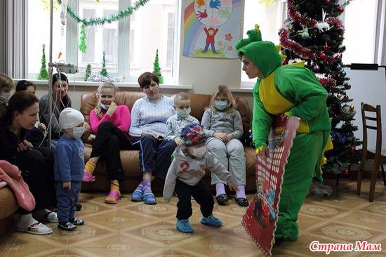 Детское онкогематологическое отделение г. Симферополь
